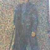 'Van Gogh' Painting Found in Northern Turkey