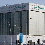 Renminbi Lands in Doha
