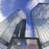 Deutsche Bank to Exit UK?