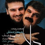 Renowned  Father-Son Duo in Music Album
