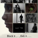 Italian Best Film Award for Iranian Movie