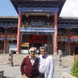 Iranian Poets at China Festival