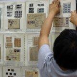 Singapore World Stamp Exhibition Showcases Philatelic Gems