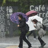 Typhoon Causes Flooding, Kills Four in Japan
