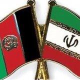 Afghan Delegation in 'Strategic Partnership' Talks