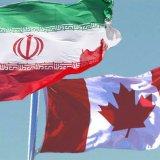 Canadian Diplomatic Team in Tehran