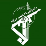 IRGC Arrests IS Terrorists