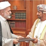 President Sends Message to Sultan Qaboos