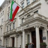 Investigation Underway Into Attempted  Suicide by Iranian Detained in Vienna