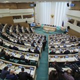 A general view of Russian Federation Council