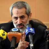 Mossad Agent Sentenced to Death