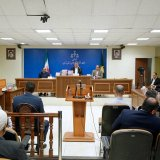 Trial of IS Terrorists Involved in Majlis Attack Starts