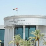 Iraq's Supreme Court Rules Against Election Delay