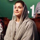 Nawaz Sharif's Party Clinches Local Election Victory
