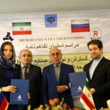 Economic MoU With Russian Council