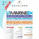 Tehran to Host MARINEX