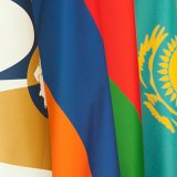 EEU Expects to Sign Free Trade Deal With Iran This Year