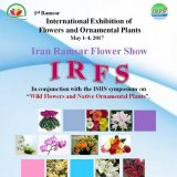 Ramsar to Host Int'l Symposium on Flowers