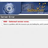 Import Order Registration Website Offline