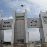 Border With Iraq's Kurdistan Closed at Baghdad's Request