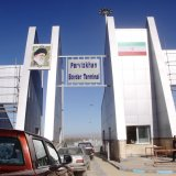 Parvizkhan border crossing