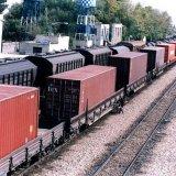 Copper Transit Via Hormozgan Railroads