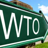 ICCIMA to Hold Online Courses on WTO Rules