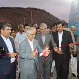 Plastic Production Plant Launched in Chabahar