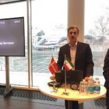 Copenhagen Hosts Forum With Iranian Businessmen