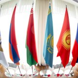 The Eurasian Economic Union has an integrated single market of 183 million people and a gross domestic product of over $4 trillion.