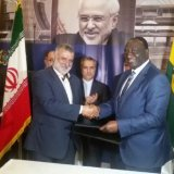 Tehran-Accra Expand Agro Coop.