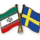 86% Hike in Iran-Sweden Trade