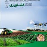 'Iran Agri Show 2018' to Open on Feb. 24