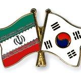 S. Korean Delegation Due Next Week
