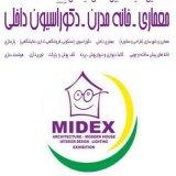 Tehran to Host MIDEX 2018