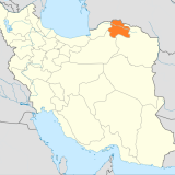 92% Rise in N. Khorasan Exports Value