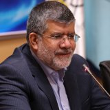 $2b in Credit Lines for Importers of Iranian Goods