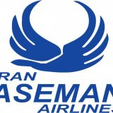 Aseman Plans to Lease  7 Aircraft