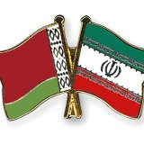 Economic Commission With Belarus Planned