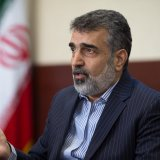 €200m in Austrian Finance for Iran's First Nuclear Hospital