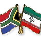 S. Africa-Iran Business Forum Next Week