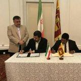 Iran, Sri Lanka to Expand Economic Ties