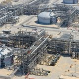 Aramco Trading currently trades 3.6 million barrels per day of crude and refined products.