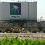No Aramco Decision Yet on IPO Venue