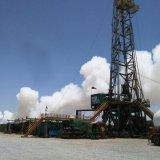 Azar Oilfield Output Exceeds 4.6m Barrels