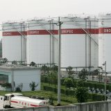 Sinopec says to Continue Iran Oil Imports