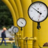 NIGC Seeks Bigger Share of Global Gas Market