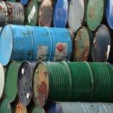 India's 2016 Iran Crude  Imports Hit Record High