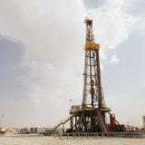 West Karoun includes several large oilfields straddling the Iran-Iraq border.