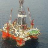 Mexico: Crude Output to Hit 2.6 Million bpd